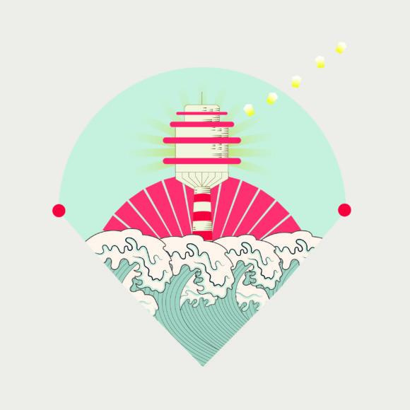 Horizon(s) Japon